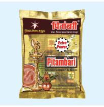 Pitambari Shining Powder For Copper & Brass 1kg