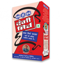 MDH Deggi Mirch Powder 100gm Carton